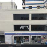 第20川崎ビル